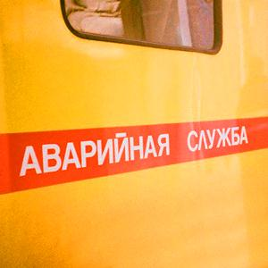 Аварийные службы Воронцовки