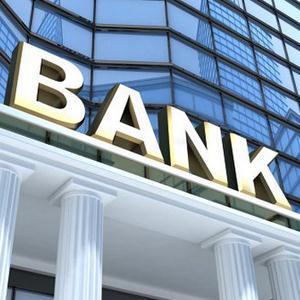 Банки Воронцовки