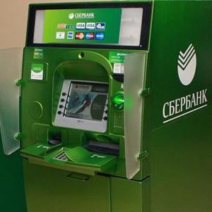 Банкоматы Воронцовки