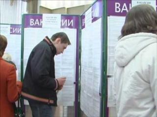 Центры занятости Воронцовки