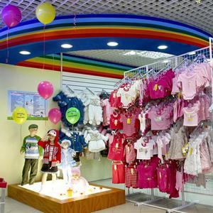 Детские магазины Воронцовки
