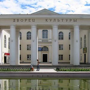 Дворцы и дома культуры Воронцовки