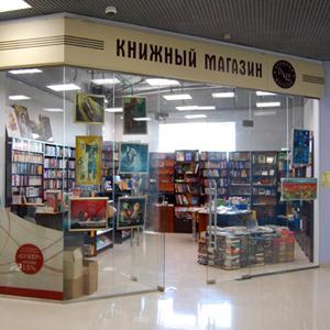 Книжные магазины Воронцовки
