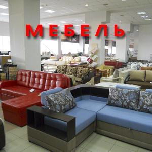 Магазины мебели Воронцовки
