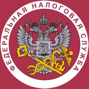 Налоговые инспекции, службы Воронцовки