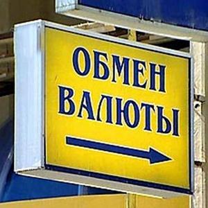 Обмен валют Воронцовки