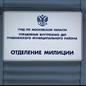 Отделения полиции Воронцовки