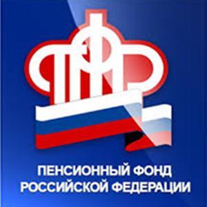 Пенсионные фонды Воронцовки