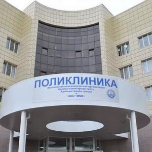 Поликлиники Воронцовки