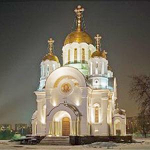 Религиозные учреждения Воронцовки