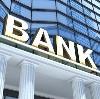 Банки в Воронцовке