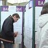 Центры занятости в Воронцовке