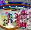 Детские магазины в Воронцовке