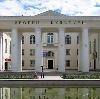 Дворцы и дома культуры в Воронцовке