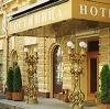 Гостиницы в Воронцовке
