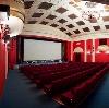 Кинотеатры в Воронцовке