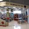 Книжные магазины в Воронцовке