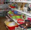 Магазины хозтоваров в Воронцовке