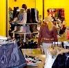 Магазины одежды и обуви в Воронцовке
