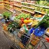Магазины продуктов в Воронцовке