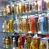 Парфюмерные магазины в Воронцовке