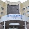 Поликлиники в Воронцовке