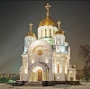 Религиозные учреждения в Воронцовке