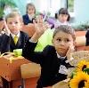 Школы в Воронцовке