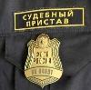 Судебные приставы в Воронцовке