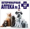 Ветеринарные аптеки в Воронцовке
