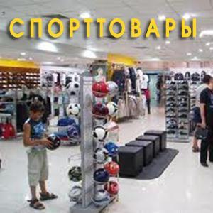 Спортивные магазины Воронцовки