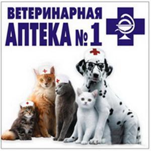 Ветеринарные аптеки Воронцовки